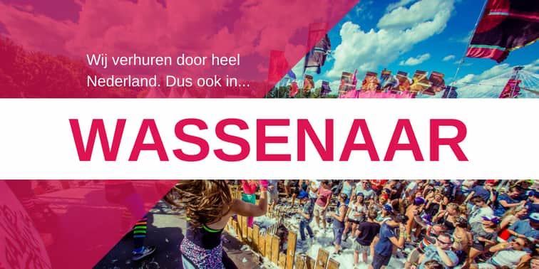 Zuid-Holland, bedrijfsfeest